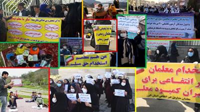 گروههای گوناگون معلمان، بلاتکلیف در تقلّای نان در کف خیابان! - امیر جواهری لنگرودی