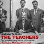 تله تئاتر «آموزگاران» نوشته محسن یلفانی