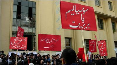 ایران؛ فردای «انتخابات» - امیرحسین محمدی فرد