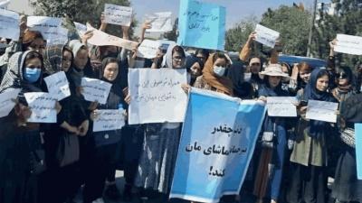 بیانیه حمایت و همبستگی تشکلهای مستقل زنان ایرانی با زنان افغانستان