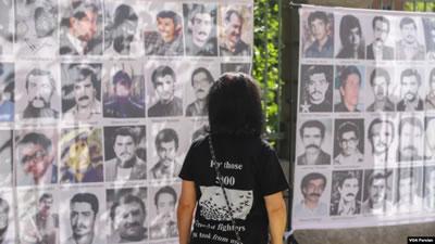 بیانیه ۳۰ نهاد چپ و دموکراتیک؛ اعدام قتلِ عمد و جنایت دولتی است - اخبار روز - سایت سیاسی خبری چپ