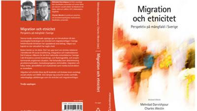 انتشار کتاب «مهاجرت و قومیت، نگاهی به چندگانگی در سوئد» - گفتگوی سایت دانشگاه ملاردالن با مهرداد درویش پور