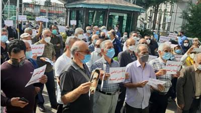 تجمع اعتراضی فرهنگیان ایران در روز پنجشنبه ۲۲ مهرماه ۱۴۰۰