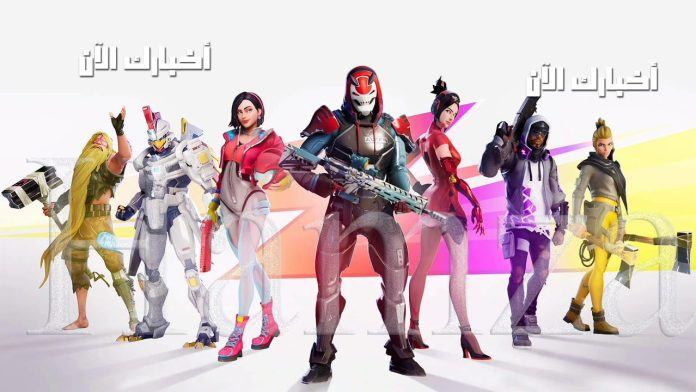 Download Fortnite for Android APK