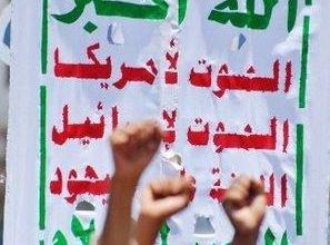 Photo of الصرخة الايرانية في صنعاء .. وزعيم المليشيا يدعو انصاره للانتحار !