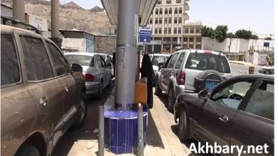 Photo of ميليشيات الحوثي تفتعل أزمة وقود لتمويل الحرب