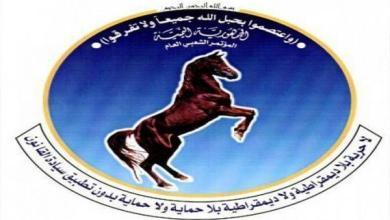 Photo of مؤتمر مصر   وحدة التنظيم ووحدة الصف، المؤتمري الرائد في ظل التحديات والصعوبات