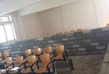 Photo of صورة | جدران اسمنتية لترسيخ الهوية الايمانية على الطريقة الحوثية!