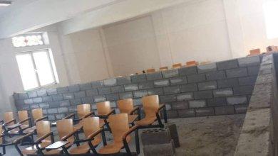 Photo of صورة   جدران اسمنتية لترسيخ الهوية الايمانية على الطريقة الحوثية!