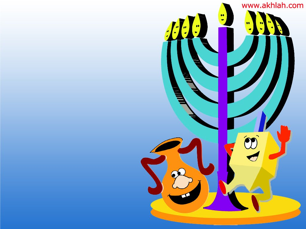 Akhlah The Jewish Children S Learning Network