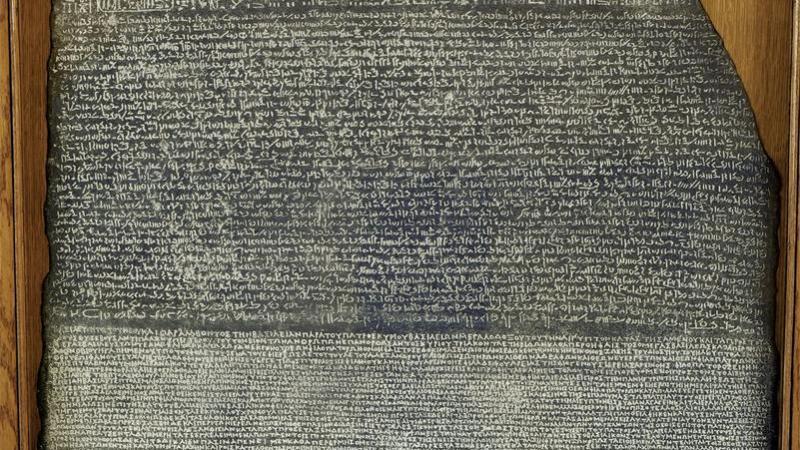 Penemuan Prasasti Mesir Kuno, Buktikan Kebenaran Kisah Haman, Menteri Fir'aun, Dalam Al Qur'an