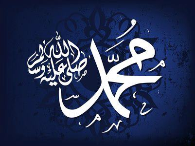 Contoh Akhlak Terpuji Nabi Muhammad SAW