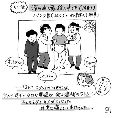 image1567136