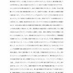 英検準1級合格 体験記 成城高校 3年 T.H.
