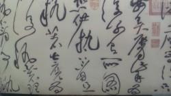 北京故宮博物院200選