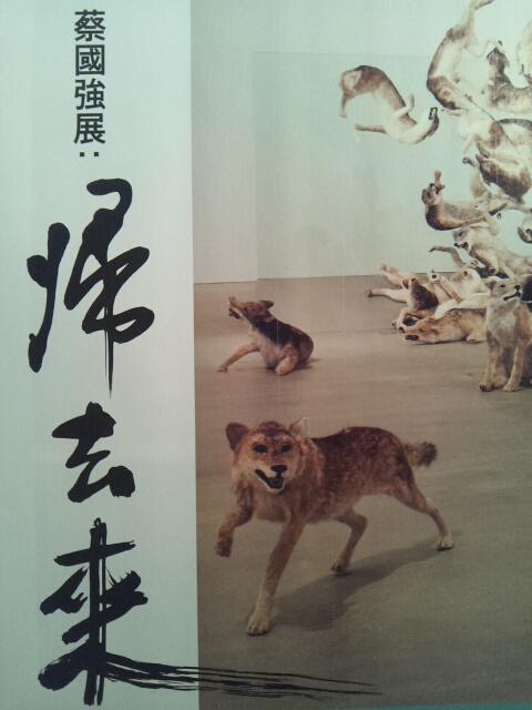 筆跡にも表れたアーティストの集中力と強さ、そして情念。