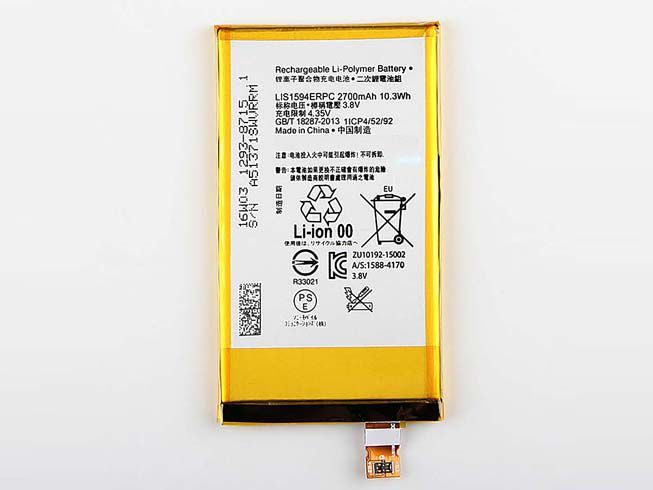 LAPTOP-BATTERIE Sony LIS1594ERPC