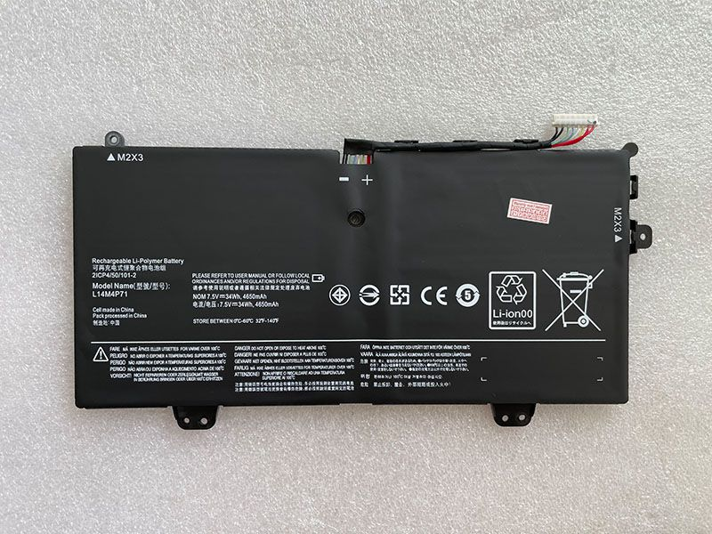 LAPTOP-BATTERIE Lenovo L14M4P71