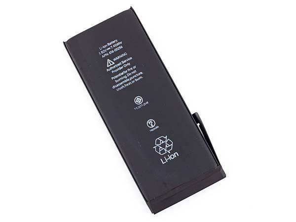 LAPTOP-BATTERIE Apple 616-00255