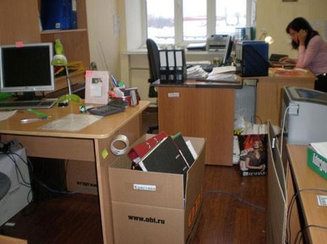 Помощь по переезду офиса