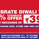 Reliance Jio Diwali New Offer:100%Cashback On Every Rs 399 Recharge