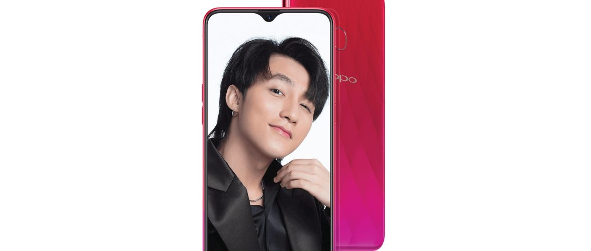 OPPO F9 With Waterproof Display And 25 Megapixel Selfie Camera Launched