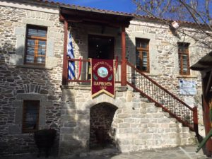 Exhibition of local history and folklore in Parthenon, Chalkidiki