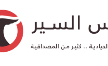 Photo of سائح ألماني يلقى مصرعه بين فكي سمكة قرش في مصر