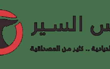 Photo of تعافي رضيع سوري من مرضه بعد عملية جراحية تكفل بنفقتها الهلال الأحمر الإماراتي في الأردن