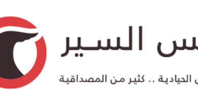 صورة منافسة بين بلاتر و علي بن الحسين على صوت مصر