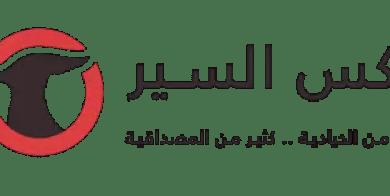 Photo of بيان حول الأحداث الأخيرة بين جيش الإسلام و أفراد من جبهة النصرة