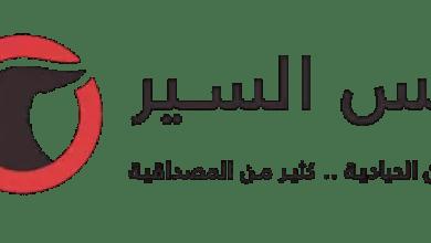 عمر الشريف عكس السير