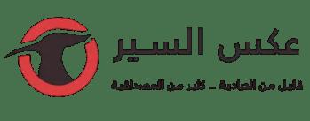 qatar-hamad-bin-khalifa-hos
