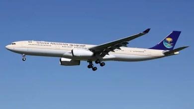 Photo of وفاة معتمر تجبر طائرة سعودية على الهبوط اضطرارياً في مسقط