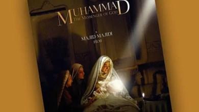 """Photo of الشؤون الدينية التركية توجه انتقادات للفيلم الإيراني """" محمد رسول الله """""""