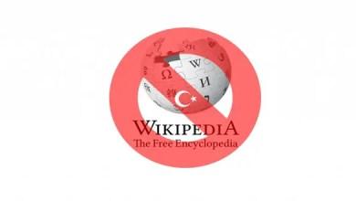 Photo of القضاء التركي يرفض طلب ويكيبيديا إلغاء حجب الموقع