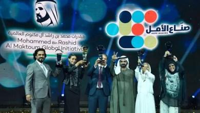 "Photo of وظيفة المليون درهم .. حاكم دبي يختار "" 5 صناع أمل "" من الوطن العربي"