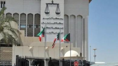 Photo of حكم بإعدام سبعة في الكويت اختطفوا واغتصبوا فتى يعاني من اضطرابات عقلية