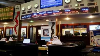 Photo of التضخم في الإمارات يرتفع 2.17 بالمائة
