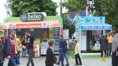 Photo of تركيا : بيع الحليب الطازج عبر الآلات الأوتوماتيكية في العاصمة أنقرة ( فيديو )