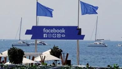 "Photo of كيف تمنع "" فيسبوك "" من إخبار أصدقائك بموقعك ؟ ( فيديو )"
