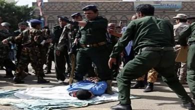 Photo of إعدام رجل علنًا في صنعاء بعد إدانته باغتصاب و قتل طفلة