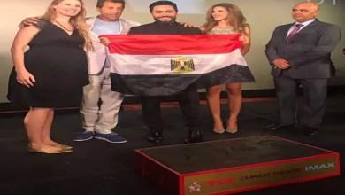 صورة تامر حسني : تكريمي في هوليوود هو الأول من نوعه عربياً ( فيديو )