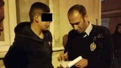 Photo of تركيا : نقل فتى سوري إلى المستشفى بعد تعرضه لضرب مبرح على يد مجهولين في بورصا