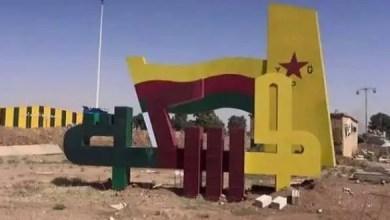"""صورة صحيفة لبنانية عن بشار الأسد : سنستعيد السيطرة عل كامل البلاد بالتفاوض أو المعارك .. و """" لن تكون في سوريا كردستان أخرى """""""