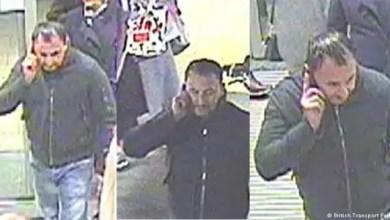 صورة بريطانيا : سرقة حقيبة بها مجوهرات بقيمة 1.3 مليون دولار من قطار في لندن