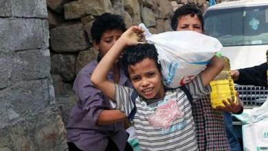 Photo of أوكسفام : اليمن تقترب نحو المجاعة أكثر من أي وقت مضى