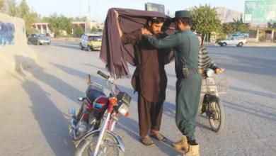 Photo of تقرير أمريكي يكشف عن إهمال الأفغان لمعدات تفتيش حدودية قدمها لهم البنتاغون