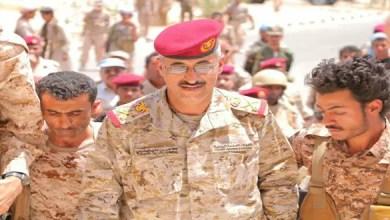 Photo of إصابة رئيس أركان الجيش اليمني في انفجار لغم أرضي