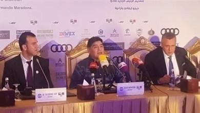 Photo of إطلاق اسم زايد على ملعب نادي دينامو بريست البيلاروسي برئاسة مارادونا